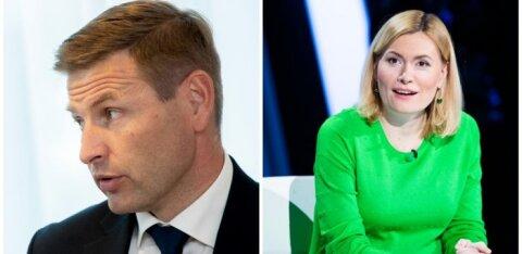 Пройдет ли предложение о ликвидации ERJK? Мнения оппозиции разошлись