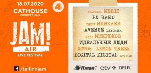 18 июля в Таллинне состоится JAM AIR! Live Festival