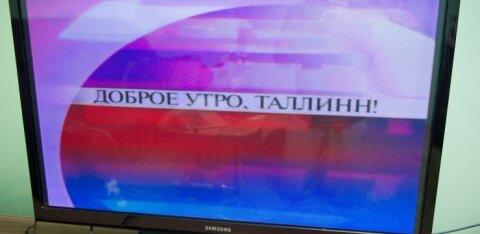 Министр культуры не в курсе, что показывает ПБК и не спешит ограничивать его вещание в Эстонии