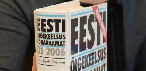 Э-консультации Фонда интеграции помогают приступить к изучению эстонского языка