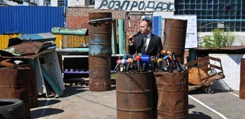 Продается тюрьма. На Украине устроили распродажу государственных объектов