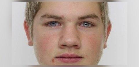Полиция просит помощи в поисках 20-летнего молодого человека