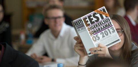 Täna algava riigieksamite perioodi avab eesti keele eksam