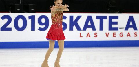 Восходящая звезда фигурного катания из России победила на американском этапе Гран-при