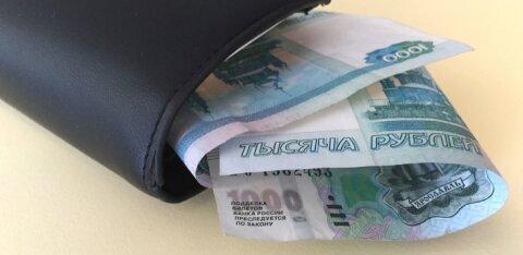Самая популярная зарплата в России — 23500 рублей. Это 332 евро