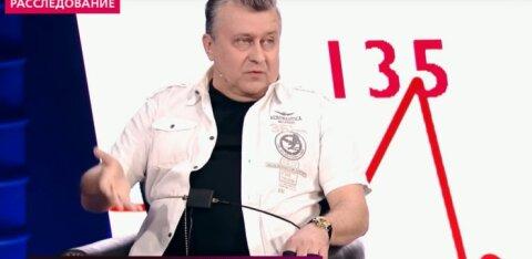 Муж певицы Милены Дейнеги покончил с собой