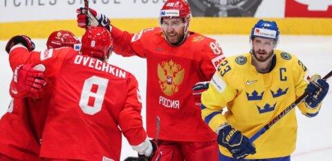 Кто выиграет чемпионат мира? Россия, Канада или Швеция?