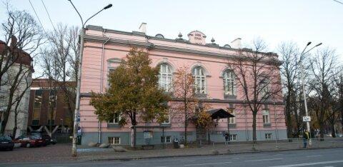 В Таллиннской центральной библиотеке теперь можно писать музыку