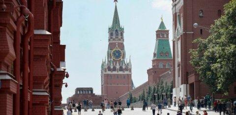 В Кремле совершил самоубийство сотрудник Федеральной службы охраны