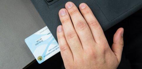 Каждое шестое ходатайство о документе гражданина Эстонии подается через бюро самообслуживания