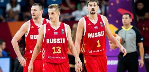 Сборная России назвала состав на матчи в Таллинне