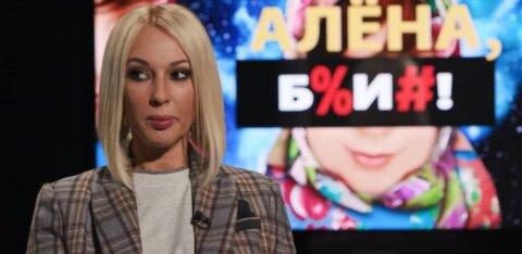 Лера Кудрявцева рассказала о результате теста на коронавирус