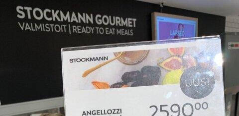 ФОТО: В обновленном Stockmann продают трюфель по цене в несколько тысяч евро за килограмм
