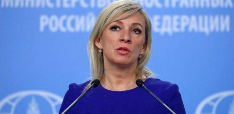 ВИДЕО | Мария Захарова об Эстонии: журналистами там занимается Полиция безопасности