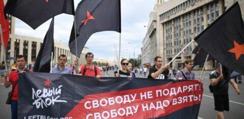 В Москве и других городах России проходят акции против фабрикации уголовных дел и политических репрессий