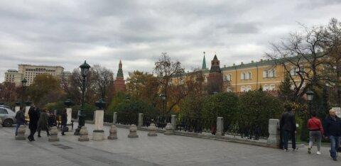 ВИДЕО | Москва — город-призрак. Как выглядит российская столица без людей и автомобильных пробок