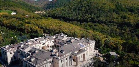 """ФСБ объяснила существование бесполетной зоны над """"дворцом Путина"""""""
