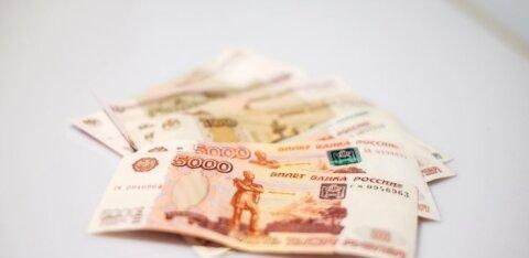 Курс евро превысил 93 рубля впервые с января 2016 года