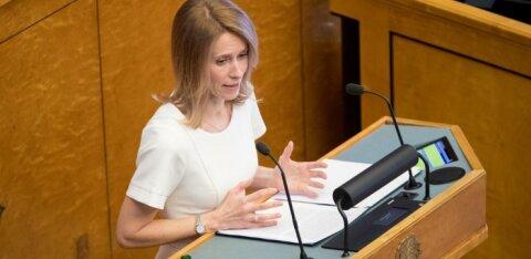 Кая Каллас: Март Хельме должен доказать, что прокуратура принимает политически мотивированные решения
