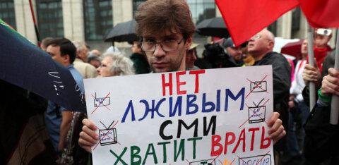 В Москве пятую субботу подряд продолжаются акции за честные выборы