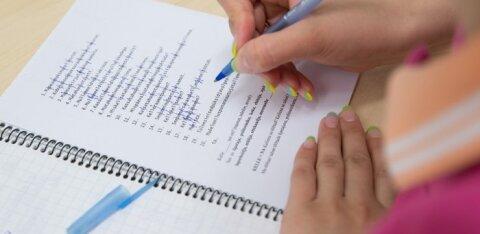 В Рийгикогу обсуждают возможность госфинансирования для обучения эстонскому языку