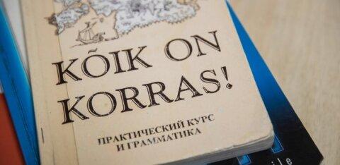 """""""Язык — это средство обучения, а не политический символ государства"""". Доктор философии — о возможном переходе обучения на эстонский"""