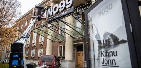 Sakala teatrimaja ehk endise NO99 hoone konkursil on sõelale jäänud kaks ideekavandit