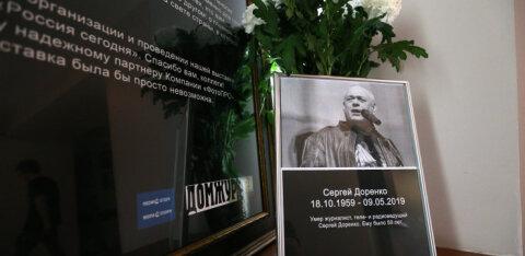 Дочери Доренко выступили против кремации, так как подозревают отравление