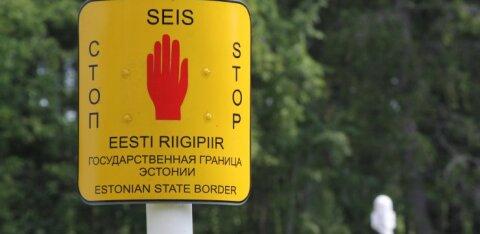 Пограничники задержали незаконно проникшего в Эстонию гражданина России