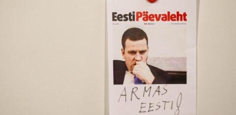 Eero Raun: kodus ei kakelda. Valitsusliidu loojate mäng pingete maandamise nimel on küünlaid väärt