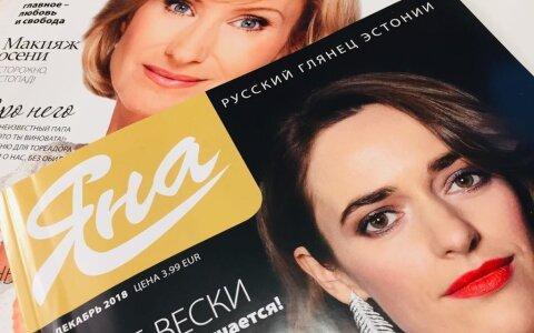"""Призыв от журнала """"Яна"""": каким вы бы хотели видеть любимый женский журнал?"""