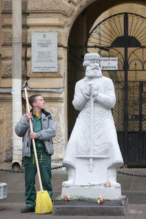 monument koristajale