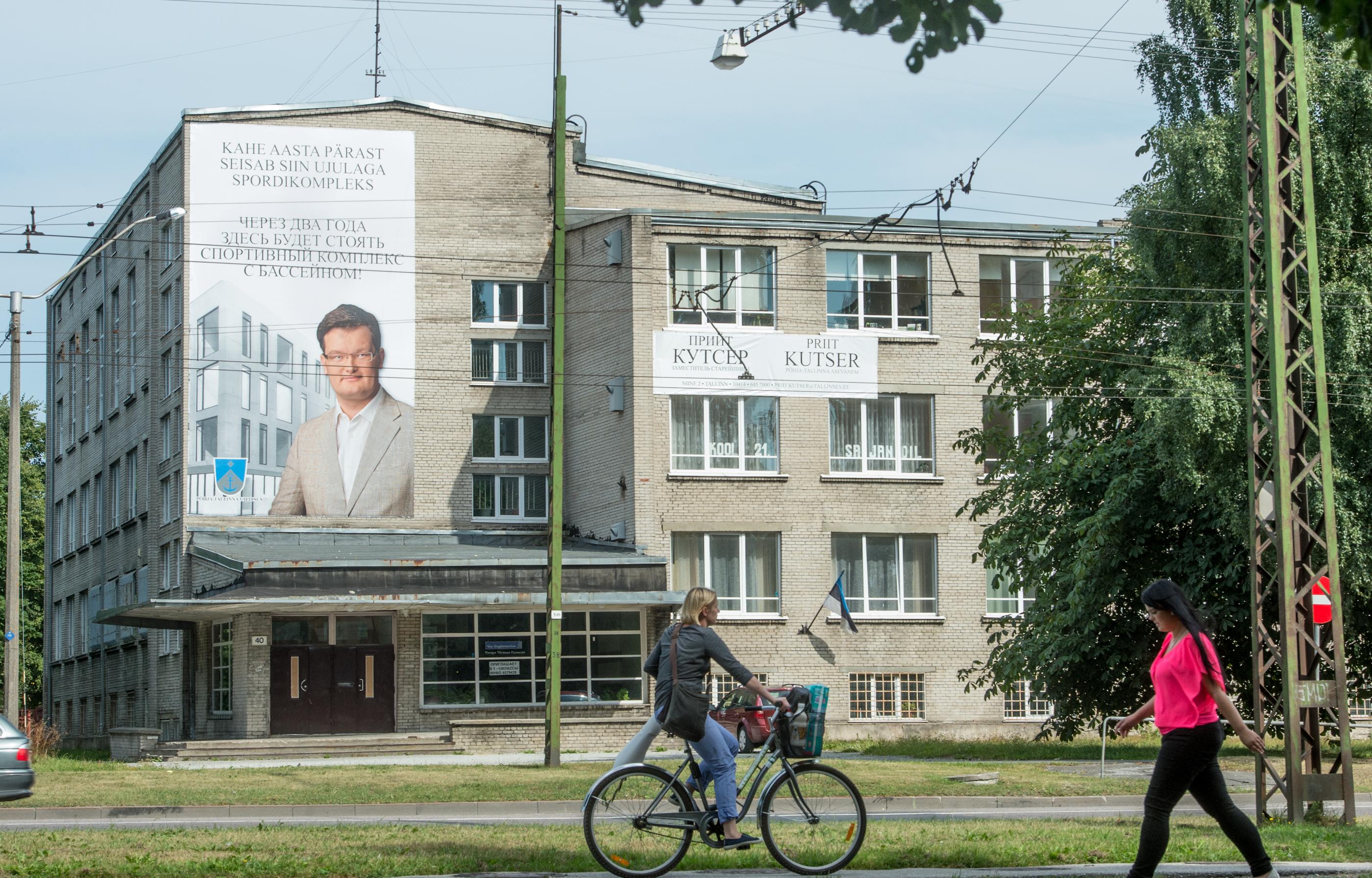 Põhja-Tallinna linnaosavanema asetäitja Priit Kutser reklaam